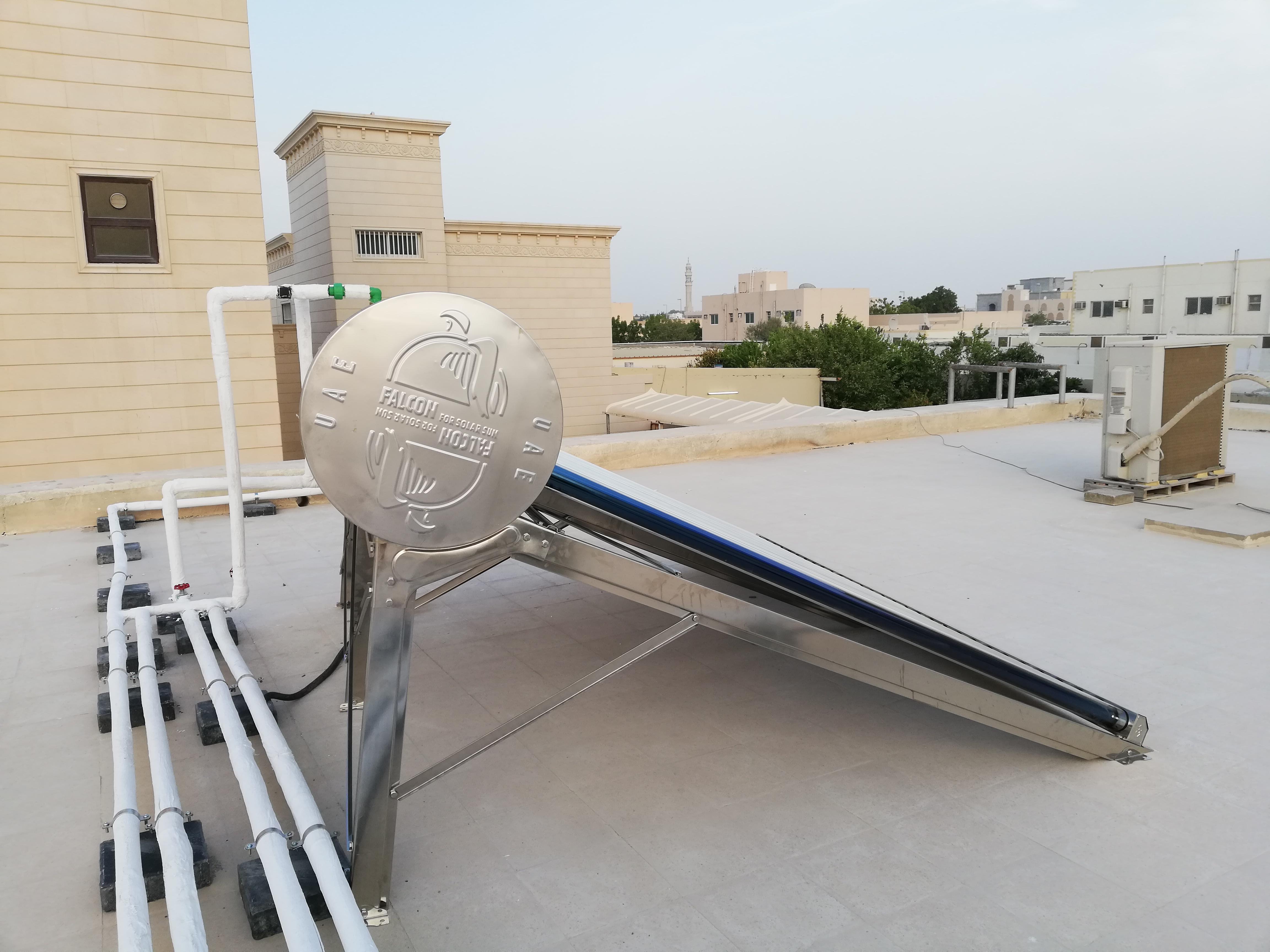 Falcon For Solar Sun/Home